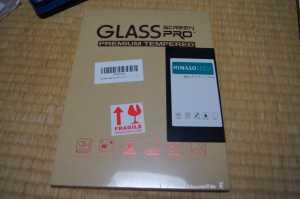 glassfilm