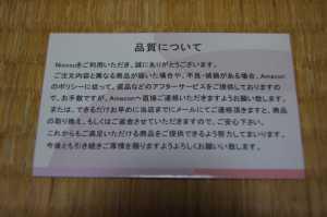 syoukaibun
