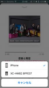 iphoneairplay