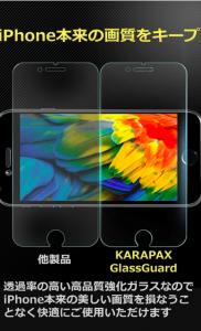 anker-karapax